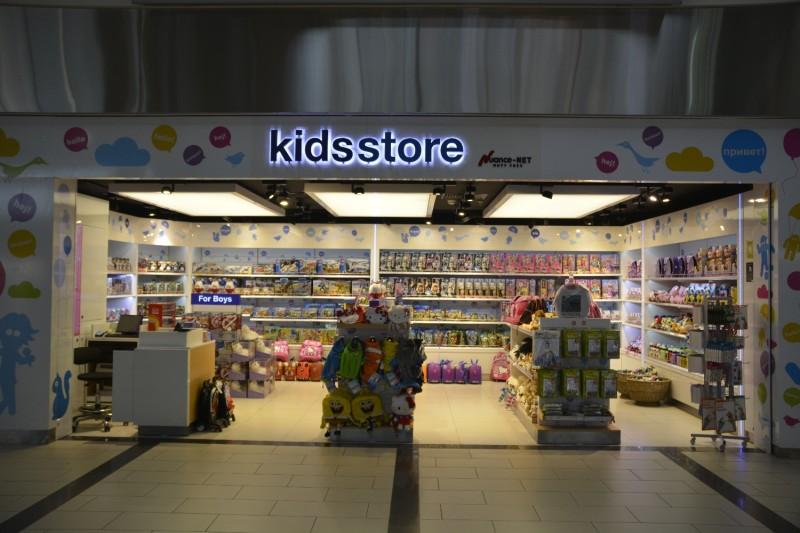 Kidsstore im Flughafen Antalya