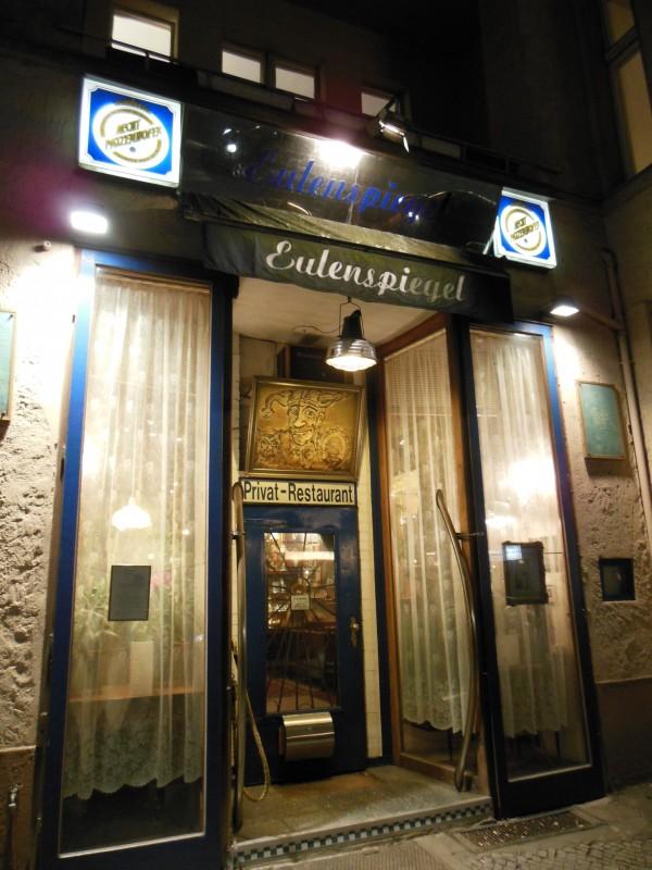 Privatrestaurant Eulenspiegel