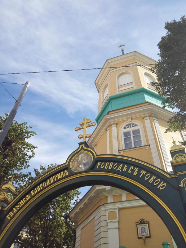 Die Erzengel-Michael-Kirche gegenüber der Wissenschaftsakademie
