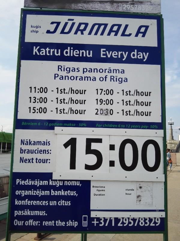 """Abfahrtsplan der Jūrmala für die Tour """"Panaorama von Riga"""""""