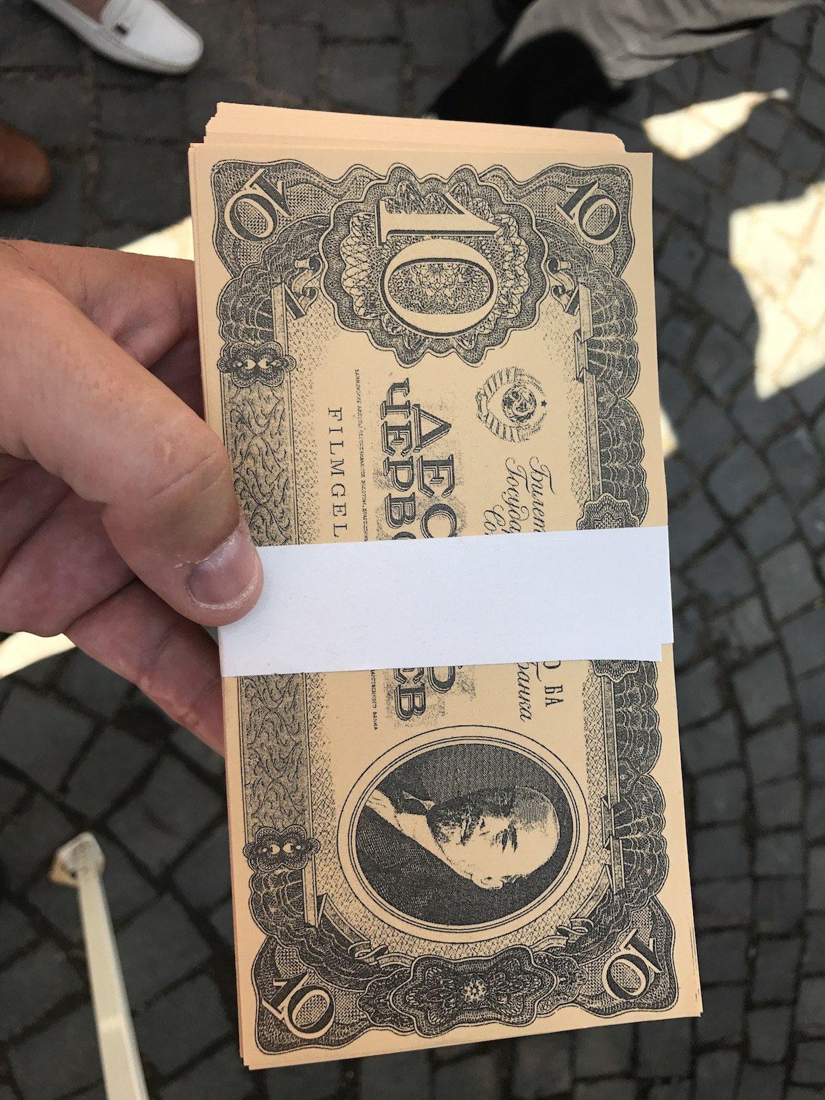 Geld für das Stück